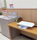 イオン上磯店(赤ちゃんルーム)の授乳室・オムツ替え台情報