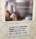 双葉SA(下り線)の授乳室・オムツ替え台情報