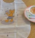 和食レストランとんでん 立川栄町店(1F)のオムツ替え台情報