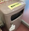 鹿児島空港 搭乗口ロビー(2F)の授乳室・オムツ替え台情報