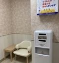 Aeon Town Ibaraki Ota (2F)(2F)の授乳室・オムツ替え台情報