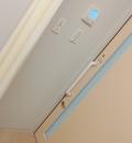 エフピコアリーナ(1F)の授乳室・オムツ替え台情報