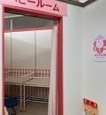 平和堂 和迩店(2F)の授乳室・オムツ替え台情報