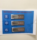 MORIOKA TSUTAYA(1F)の授乳室・オムツ替え台情報