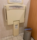 女子トイレ(7階)のオムツ替え台情報