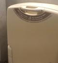 新宿三井ビル(1F 多目的トイレ)のオムツ替え台情報