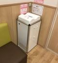 イーアス高尾(1F)の授乳室・オムツ替え台情報