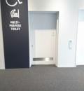 横浜アリーナ(2F 多目的トイレ)のオムツ替え台情報
