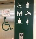 代々木駅(1F)のオムツ替え台情報