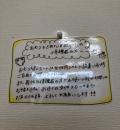 大阪スバル 枚方店の授乳室・オムツ替え台情報