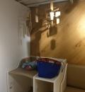 coen 西武新宿ぺぺ(3F)の授乳室・オムツ替え台情報