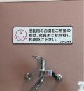 バースデイ八尾南店(1F入口横)の授乳室・オムツ替え台情報