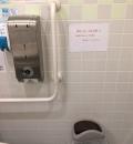 阪急オアシス・同心店(2F)のオムツ替え台情報
