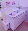 イオン 阿児店(2F)の授乳室・オムツ替え台情報