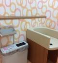 アピアショッピングセンター(2F)の授乳室・オムツ替え台情報