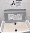 イトーヨーカドー 食品館 早稲田店(3F)のオムツ替え台情報