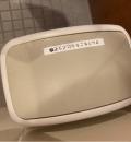 蕎麦屋・神楽 登呂店のオムツ替え台情報