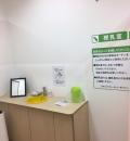 堺タカシマヤ(9F)のオムツ替え台情報