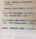 兵庫県民会館(3F)の授乳室・オムツ替え台情報