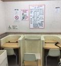 イトーヨーカドー 大井町店の授乳室・オムツ替え台情報