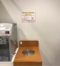 東京ドームシティ ジオポリス(1F)の授乳室・オムツ替え台情報