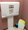 バースデイイオンタウン周南久米店(1F)の授乳室・オムツ替え台情報