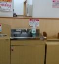 イオン鹿児島中央店(4F)の授乳室・オムツ替え台情報