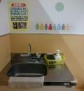 ダイエー 向ヶ丘店(2F 赤ちゃんルーム)の授乳室・オムツ替え台情報