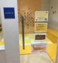 文京総合体育館(1F)の授乳室・オムツ替え台情報