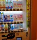 港北東急ショッピングセンター(A館6階ベビー休憩室)の授乳室・オムツ替え台情報
