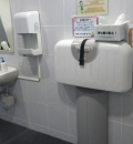 Sanki 多摩ニュータウン店のオムツ替え台情報