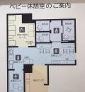 名古屋三越 栄店(7F)の授乳室・オムツ替え台情報