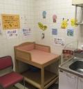 高津保健福祉センター(1F)の授乳室・オムツ替え台情報