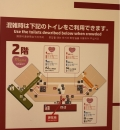ららぽーとEXPOCITY店(3F)の授乳室・オムツ替え台情報