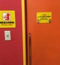 レゴランド・ディスカバリー・センター東京の授乳室・オムツ替え台情報