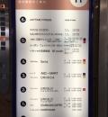セリア オッツ江坂店(4F)のオムツ替え台情報