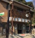 代々木ポニー公園の授乳室・オムツ替え台情報