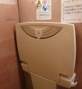 富山県こどもみらい館(1F)の授乳室・オムツ替え台情報
