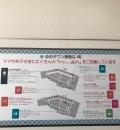 ゆめタウン・徳島(1F)の授乳室・オムツ替え台情報