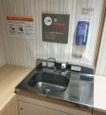 大丸東京店(9F)の授乳室・オムツ替え台情報