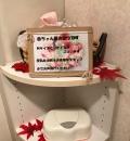 Honda Cars 埼玉 新大宮バイパス店(1F)の授乳室・オムツ替え台情報