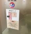 セレオ八王子店(7F)の授乳室・オムツ替え台情報
