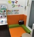 ドコモショップ 浅草店(1F)のオムツ替え台情報