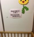 唐津市役所(1F)の授乳室・オムツ替え台情報