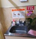有限会社いずみや バロー広見店(1F)の授乳室・オムツ替え台情報