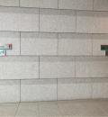 国会議事堂参議院のオムツ替え台情報
