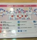 羽田空港 第1旅客ターミナル(1F)の授乳室・オムツ替え台情報