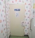 群馬サファリパーク(メイン売店マルシェ内授乳室)の授乳室・オムツ替え台情報