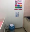西松屋 盛岡向中野店(1F)の授乳室・オムツ替え台情報