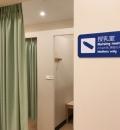 トイザらス・ベビーザらス 大阪鶴見店(4F)の授乳室・オムツ替え台情報